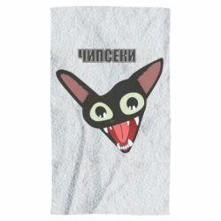 Полотенце Чипсеки кот мем