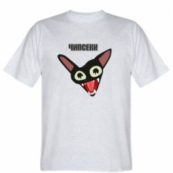 Мужская футболка Чипсеки кот мем