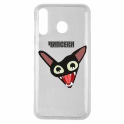 Чехол для Samsung M30 Чипсеки кот мем