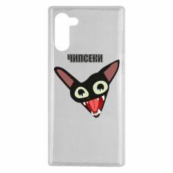 Чехол для Samsung Note 10 Чипсеки кот мем