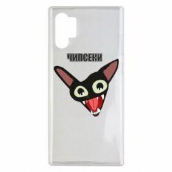 Чехол для Samsung Note 10 Plus Чипсеки кот мем