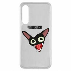 Чехол для Xiaomi Mi9 SE Чипсеки кот мем