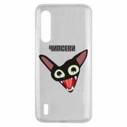 Чехол для Xiaomi Mi9 Lite Чипсеки кот мем