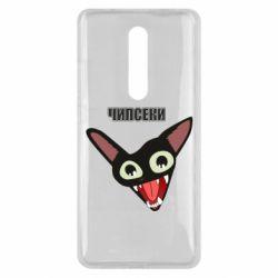 Чехол для Xiaomi Mi9T Чипсеки кот мем