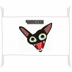 Флаг Чипсеки кот мем