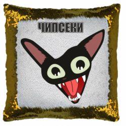 Подушка-хамелеон Чипсеки кот мем