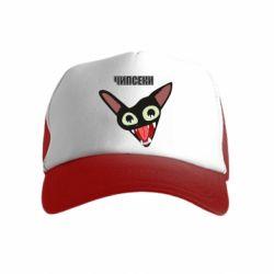 Детская кепка-тракер Чипсеки кот мем