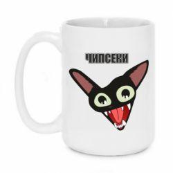 Кружка 420ml Чипсеки кот мем