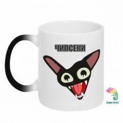 Кружка-хамелеон Чипсеки кот мем