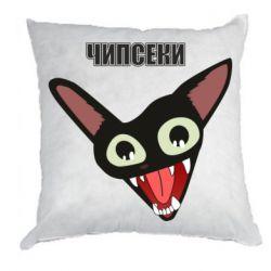 Подушка Чипсеки кот мем