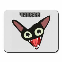Коврик для мыши Чипсеки кот мем