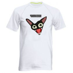 Мужская спортивная футболка Чипсеки кот мем