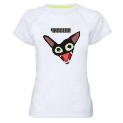 Женская спортивная футболка Чипсеки кот мем