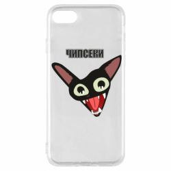 Чехол для iPhone 7 Чипсеки кот мем