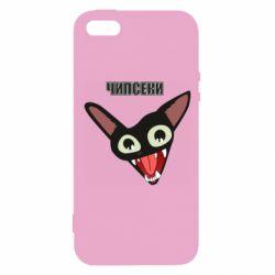 Чехол для iPhone5/5S/SE Чипсеки кот мем