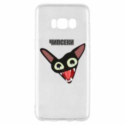 Чехол для Samsung S8 Чипсеки кот мем