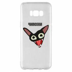 Чехол для Samsung S8+ Чипсеки кот мем