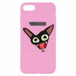Чехол для iPhone 8 Чипсеки кот мем
