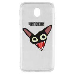 Чехол для Samsung J7 2017 Чипсеки кот мем
