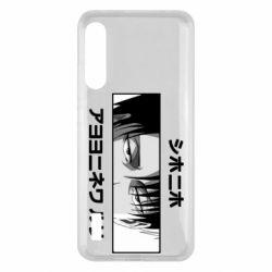 Чохол для Xiaomi Mi A3 Levi's Eyes