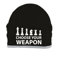 Шапка Choose your weapon