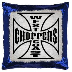 Подушка-хамелеон Choppers