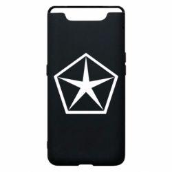 Чохол для Samsung A80 Chrysler Star