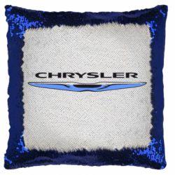 Подушка-хамелеон Chrysler