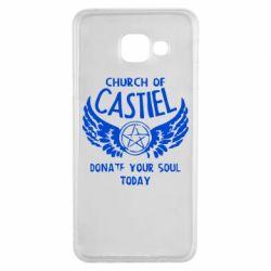 Чохол для Samsung A3 2016 Church of Castel