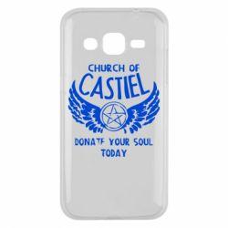 Чохол для Samsung J2 2015 Church of Castel