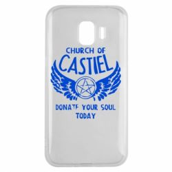 Чохол для Samsung J2 2018 Church of Castel