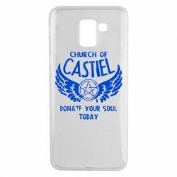 Чохол для Samsung J6 Church of Castel