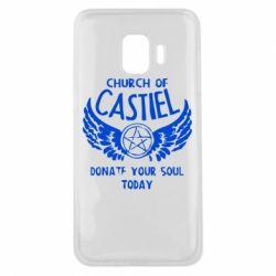 Чохол для Samsung J2 Core Church of Castel