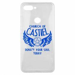 Чохол для Xiaomi Mi8 Lite Church of Castel