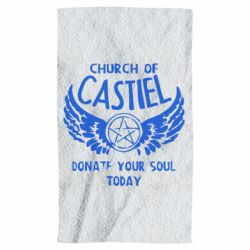 Рушник Church of Castel