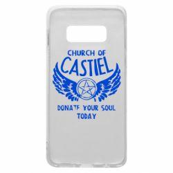 Чохол для Samsung S10e Church of Castel