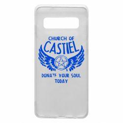 Чохол для Samsung S10 Church of Castel
