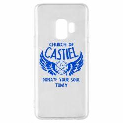 Чохол для Samsung S9 Church of Castel
