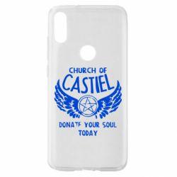 Чохол для Xiaomi Mi Play Church of Castel