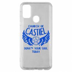 Чохол для Samsung M30s Church of Castel