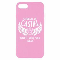 Чохол для iPhone 8 Church of Castel