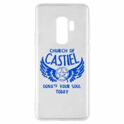 Чохол для Samsung S9+ Church of Castel