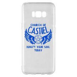 Чохол для Samsung S8+ Church of Castel