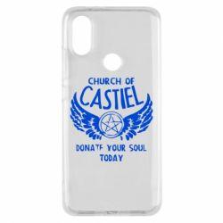 Чохол для Xiaomi Mi A2 Church of Castel