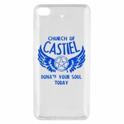 Чохол для Xiaomi Mi 5s Church of Castel