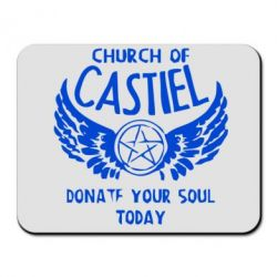 Коврик для мыши Church of Castel - FatLine