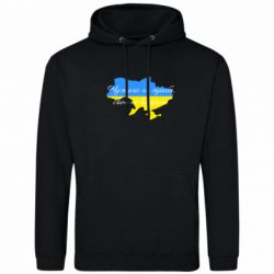 Толстовка Чужого не треба, свого не віддам! (карта України) - FatLine