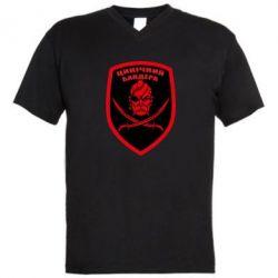 Мужская футболка  с V-образным вырезом Цинічний Бандера - FatLine