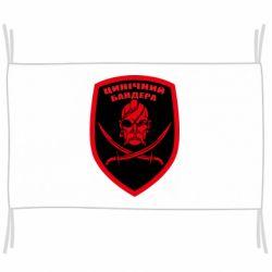 Прапор Цинічний Бандера