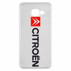 Чохол для Samsung A3 2016 Citroën Logo